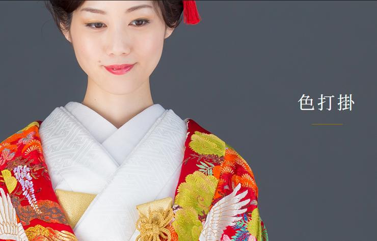 衣装レンタルブログ画像
