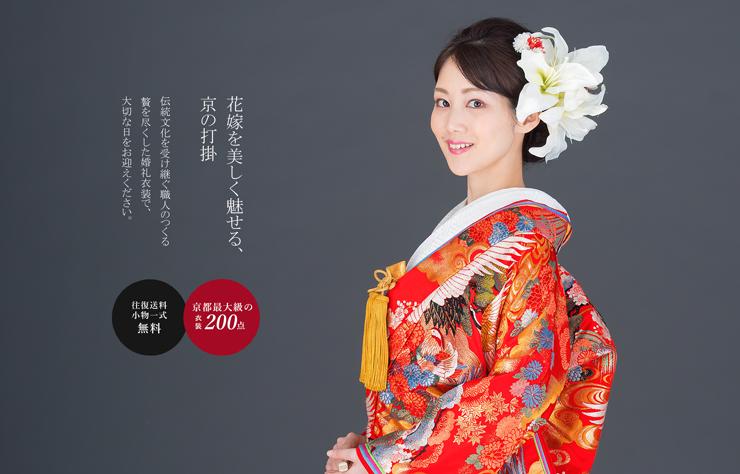 華結びトップページブログ画像