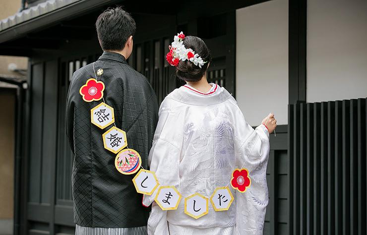 白無垢 裏紅波松梅鶴のブログ